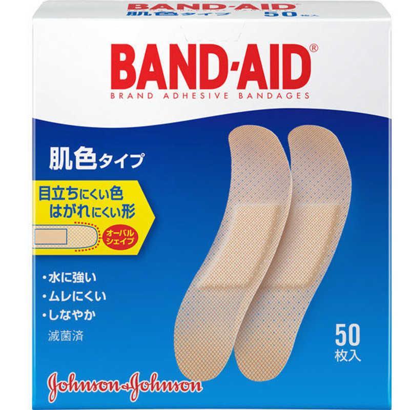ジョンソン バンドエイド 肌色タイプ スタンダードサイズ 50枚入 返品交換不可 無料