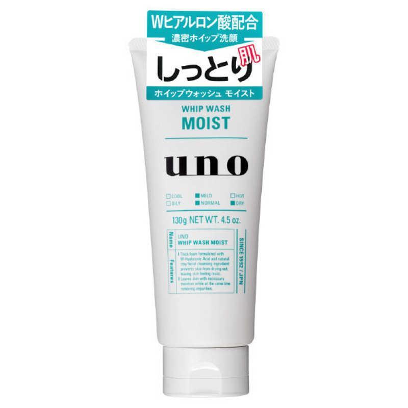 ファイントゥデイ資生堂 海外並行輸入正規品 入荷予定 UNO ウーノ モイスト ホイップウォッシュ 130g