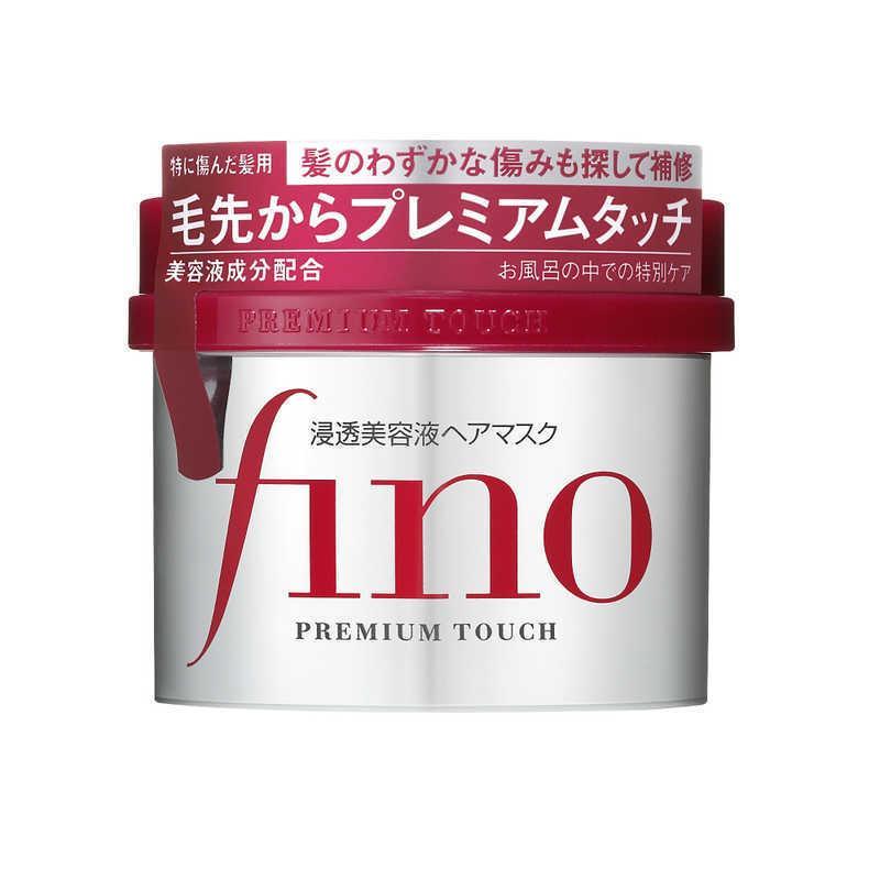 ファイントゥデイ資生堂 返品交換不可 fino フィーノ 新色追加して再販 プレミアムタッチ 230g 浸透美容液 ヘアマスク