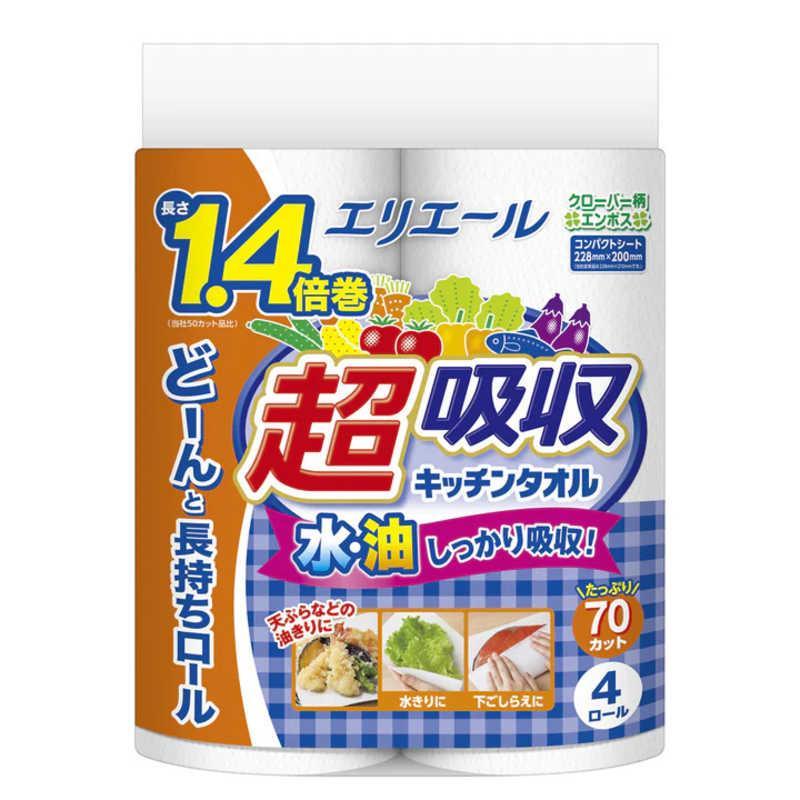 物品 大王製紙 安心と信頼 エリエール超吸収キッチンタオル4ロール70カット Eチヨウキユウシユウ4R70