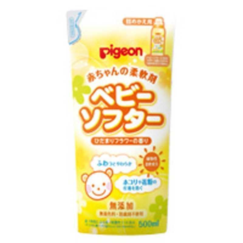 日本正規品 ピジョン ベビーソフター ひだまりフラワーの香り 50 詰めかえ 人気海外一番 ベビーソフターヒダマリフラワーカエ