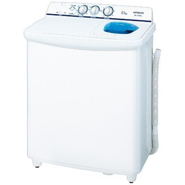 日立 HITACHI 二槽式洗濯機 お中元 青空 ホワイト PS−55AS二−W PS-55AS2-W 標準設置無料 今季も再入荷 上開き 乾燥機能無 洗濯5.5kg