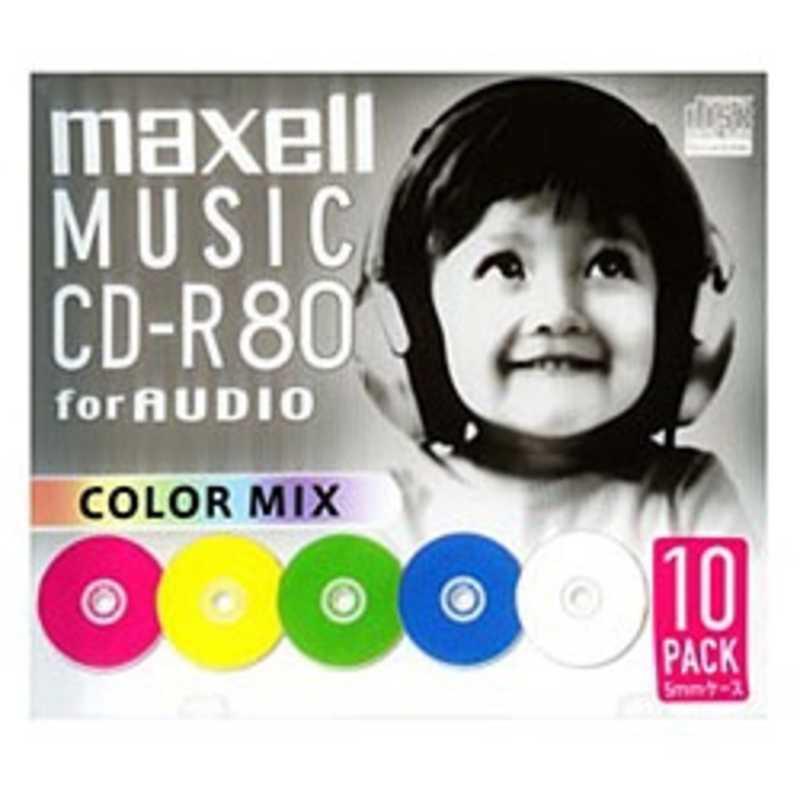 マクセル 在庫限り 音楽用CD−R 80分10枚入り CDRA80MIX.S1P10S 売り出し CDRA80MIX.S1P10S