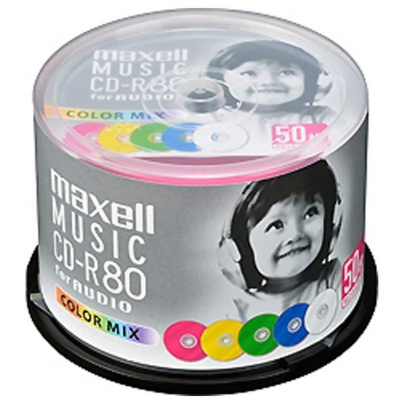 マクセル 流行のアイテム 音楽用CD−R カラーMIX CDRA80MIX.50SP 50枚スピンドル 交換無料 80分