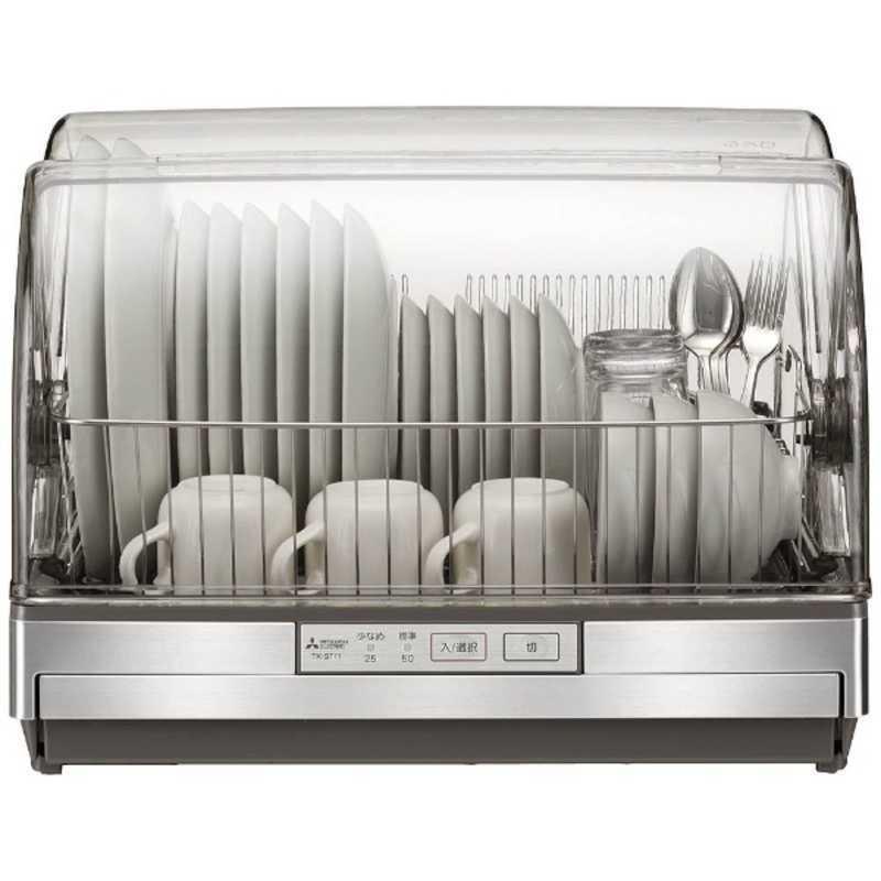 三菱 MITSUBISHI セール特別価格 食器乾燥機 クリーンドライ TK-ST11-H ステンレスグレー 秀逸 6人分