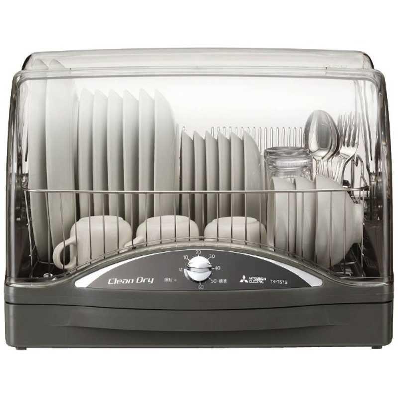三菱 新色追加 海外 MITSUBISHI 食器乾燥機 クリーンドライ TK-TS7S-H 6人分 ウォームグレー