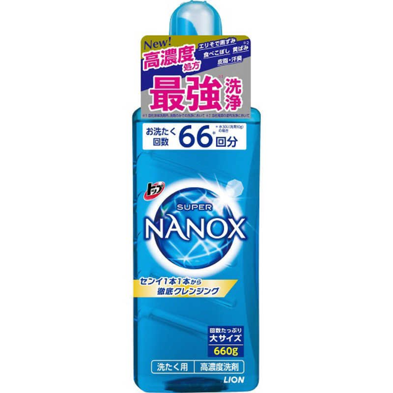 LION トップ スーパーNANOX ナノックス 大サイズ 2020 Sナノックスホンタイ660 本体 大好評です 660g