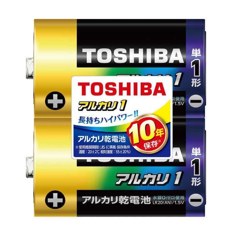 東芝 期間限定で特別価格 TOSHIBA 単一形 2本 アルカリ1 信頼 アルカリ乾電池 LR20AN 2KP