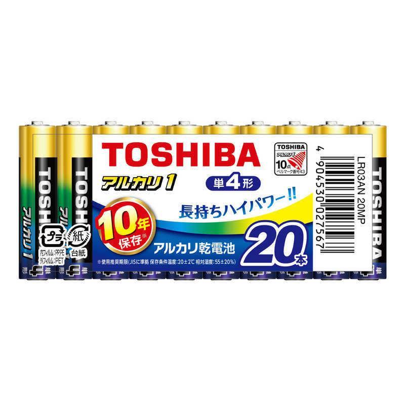 東芝 TOSHIBA 上等 人気 おすすめ 単四形 20本 LR03AN アルカリ1 20MP アルカリ乾電池