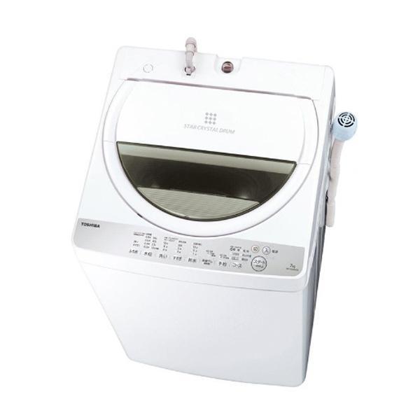 東芝 至高 TOSHIBA 全自動洗濯機 ZABOON ザブーン AW-7G9BK-W 洗濯7.0kg ふろ水ポンプ付 ビックカメラグループオリジナル SALE グランホワイト