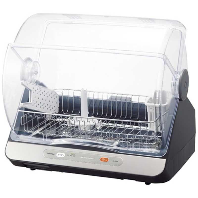 東芝 TOSHIBA 贈呈 永遠の定番モデル 食器乾燥器 ブルーブラック 6人用 VD‐B10S‐LK