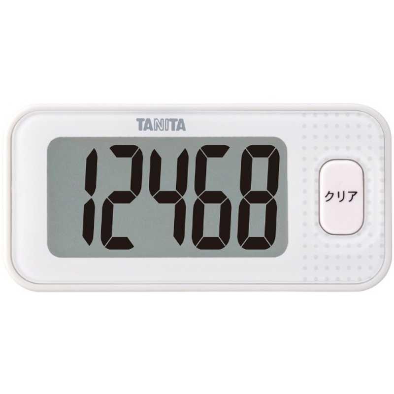 激安特価品 タニタ 3Dセンサー搭載歩数計 FB-740-WH 今だけ限定15%OFFクーポン発行中