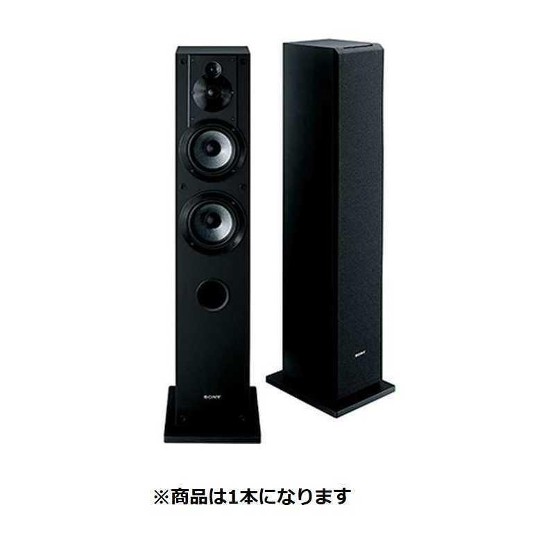 ソニー SONY 定番から日本未入荷 トールボーイスピーカー SS-CS3 人気激安