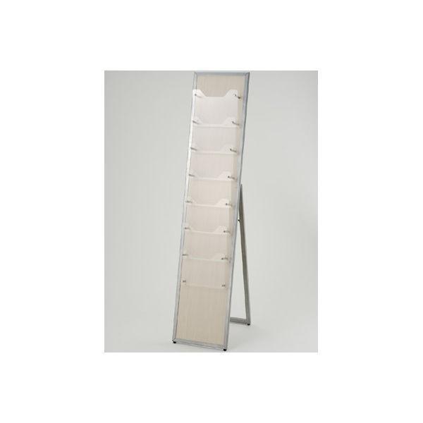 リッチェル Fesパンフレットスタンド1列7段 ベージュ OT-980-201-0(直送品)