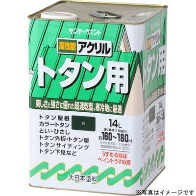 サンデーペイント アクリルトタン用塗料 こげ茶 14L #154WS (直送品)