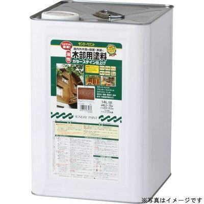 サンデーペイント 油性木部用塗料カラーステイン マホガニー 14L #265077 (直送品)