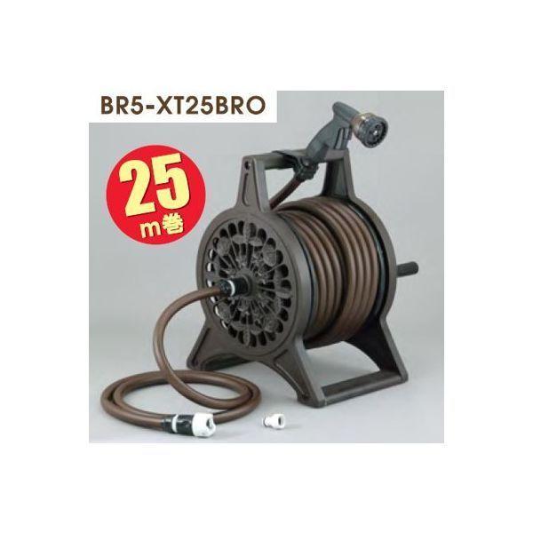 ブロンズリール25m ブラウン BR5-XT25BRO 三洋化成(直送品)