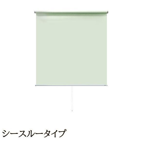 100%品質 ナプコインテリア シングルロールスクリーン ソレイユ マグネットタイプ プル式 ソレイユ プル式 幅890×高さ1500mm ミストグリーン 1本(直送品), ワインカリフォルニア:72cdb4a0 --- grafis.com.tr