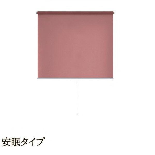 最も完璧な ナプコインテリア シングルロールスクリーン マグネットタイプ プル式 ヴェール プル式 ヴェール 幅1260×高さ900mm アーバンピンク 1本(直送品), TMK:ae8fcf85 --- grafis.com.tr