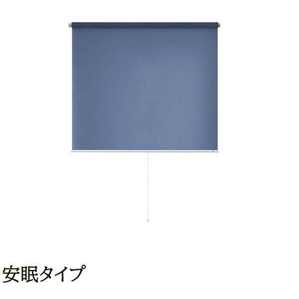 完璧 ナプコインテリア シングルロールスクリーン マグネットタイプ プル式 ヴェール ヴェール 幅1270×高さ900mm ディープブルー 1本(直送品), 当店の記念日:4c58123d --- grafis.com.tr