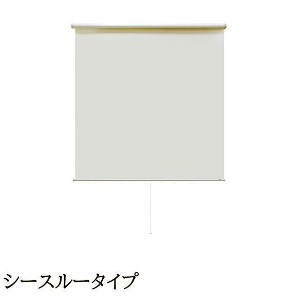 【お買い得!】 ナプコインテリア シングルロールスクリーン マグネットタイプ ホワイト ソレイユ プル式 幅980×高さ1900mm ソレイユ 幅980×高さ1900mm ホワイト 1本(直送品), アンファン:146c2bc5 --- grafis.com.tr