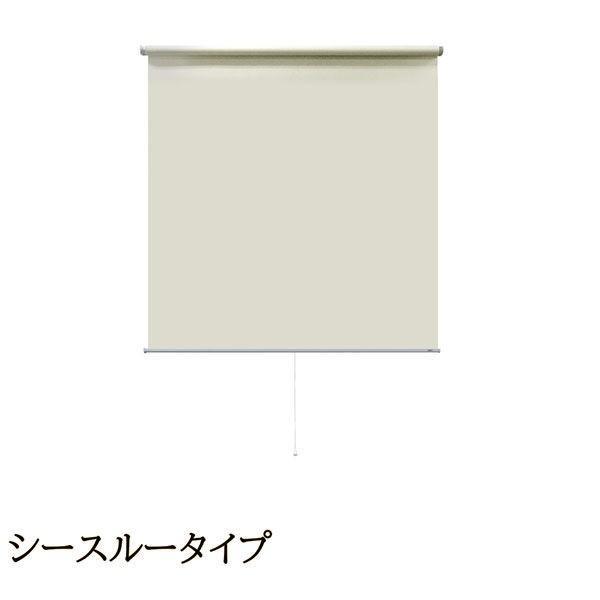 愛用  ナプコインテリア シングルロールスクリーン マグネットタイプ プル式 ソレイユ アイボリー 幅890×高さ1500mm アイボリー 1本(直送品) プル式 1本(直送品), 注目のブランド:e9c2ce9f --- grafis.com.tr