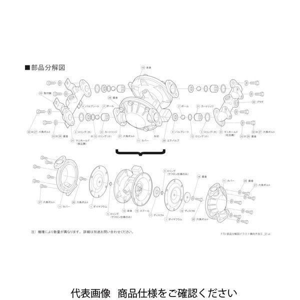 TAIYO(タイヨー) TAIYO TD2-25ST用エアバルブASSY TD2/25ST026 1個 828-9225(直送品)