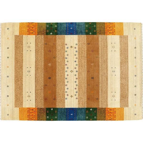 プレーベル ラグ ファインギャベ マルチ 200×250cm 4974-100-40 1枚(直送品)
