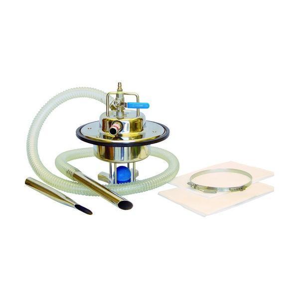 アクアシステム エア式乾湿両用ステンレス製掃除機(オープンペール缶専用) AVC-550SUS 474-7411(直送品)