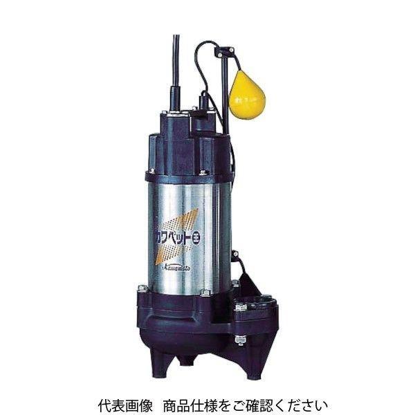 川本製作所 川本 排水用樹脂製水中ポンプ(汚物用) 0.4kw 全揚程10m WUO3-506-0.4TLG 1台 478-4642(直送品)