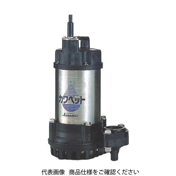 大割引 川本製作所 川本 排水用樹脂製水中ポンプ(汚水用) 0.4kw 全揚程10.2m WUP3-505-0.4T4G 1台 478-5037(直送品), セミフレッド 98e822e8