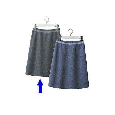 セロリー(Selery) スカート ブラック 15号 S-16430 1着(直送品)