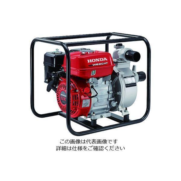 ホンダパワープロダクツジャパン(HONDA) HONDA 汎用エンジンポンプ 2インチ WB20XT4JR 1台 495-4912(直送品)