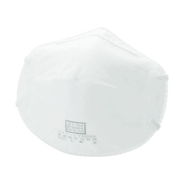 トラスコ中山(TRUSCO) TRUSCO まとめ買い 使い捨て防じんマスク DS2 (大箱220枚入) T35A-DS2-220 767-3892(直送品)