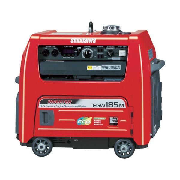 やまびこ 新ダイワ ガソリンエンジン溶接機・兼用発電機185A EGW185M-IST 1台 494-8068 (直送品)