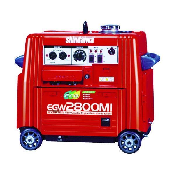 やまびこ 新ダイワ エンジン溶接機・兼発電機 135A EGW2800MI 1個 758-7881(直送品)
