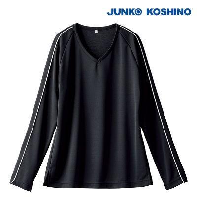 住商モンブラン JUNKO KOSHINO ニットスクラブ 男女兼用 長袖 ネイビー/白 L JK211 (直送品)