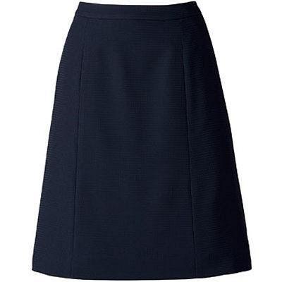 ボンマックス BONOFFICE Aラインスカート ネイビー 21号 AS2805-8 1着 (直送品) (直送品) (直送品) bb7