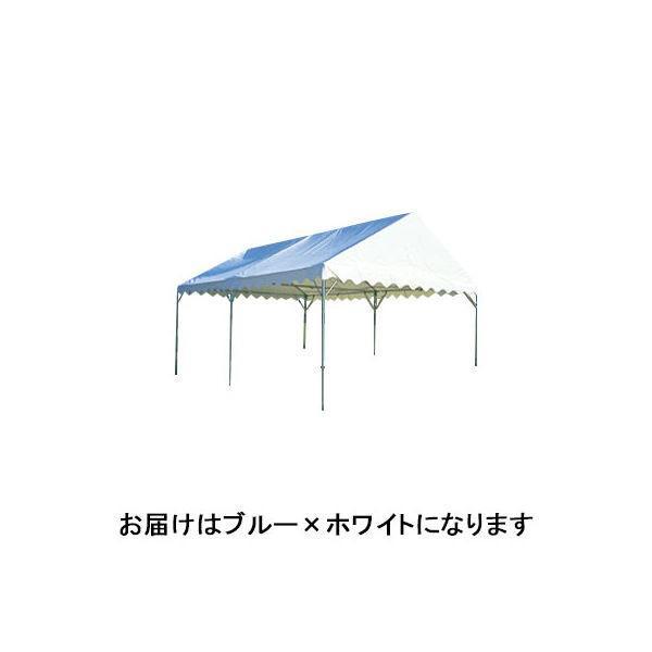 ogawa(オガワ) 集会用テント CJ式H型 新伸縮フレーム 2号 ブルー×ホワイト 屋根幕セット 6882-52(直送品)