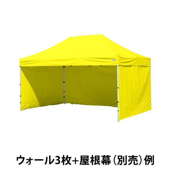 ogawa(オガワ) ワンタッチ用ウォール360 イエロー(1枚) 7143-30(直送品)
