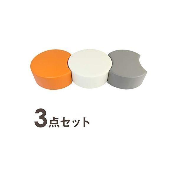 ネットフォース ネットフォース カラ ロビーチェア ロースツール L 丸形 アイボリー 2台 三日月形 オレンジ 1台 幅970mm 1セット3台入(直送品)