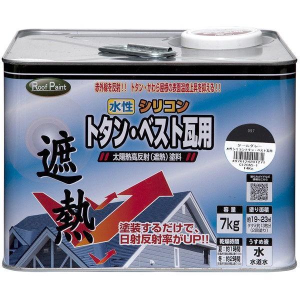 ニッペホームプロダクツ 水性シリコントタン・ベスト瓦用 7kg ブラック 4976124201431 (直送品)
