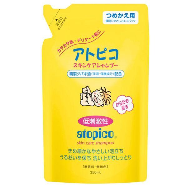 値引き アトピコ スキンケアシャンプー 超激安特価 詰め替え用 大島椿 350ml
