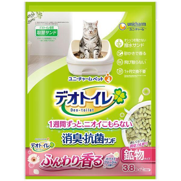 デオトイレ ふんわり香る 消臭 抗菌サンド ホワイトフローラル ユニ お買得 約2ヶ月分 猫砂 チャーム おしゃれ 3.8L