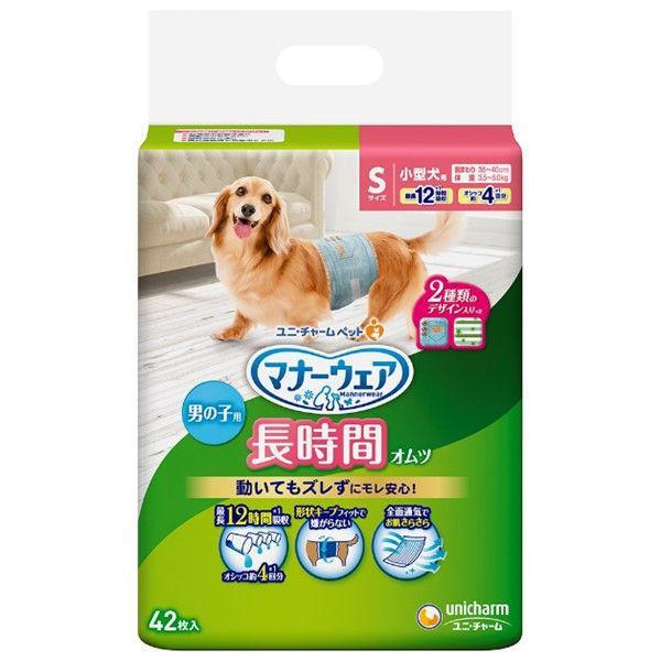 マナーウェア 男の子用 長時間 オムツ 高齢犬にも S 人気の製品 引き出物 42枚 ペット用 ユニ チャーム