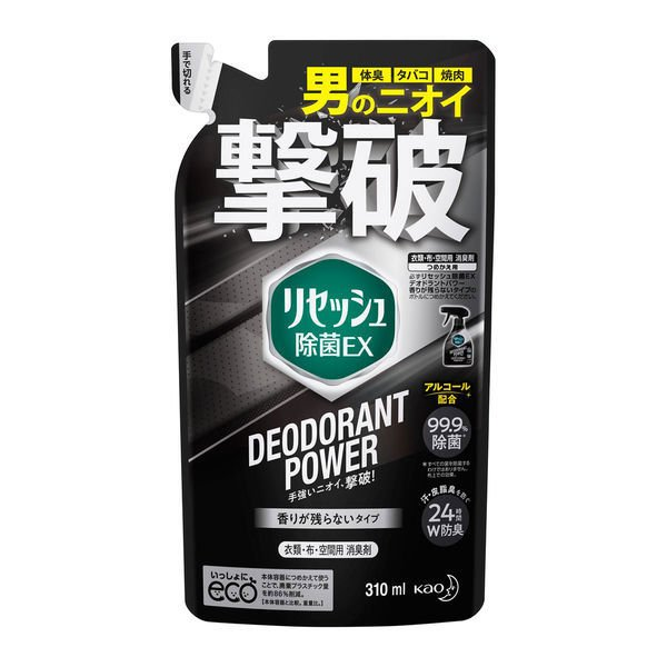 リセッシュ除菌デオドラントパワー 香り残らない 贈答品 詰め替え 花王 310ml 高品質