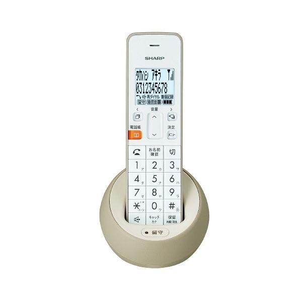 シャープ 当店限定販売 デジタルコードレス電話機 ベージュ 宅配便送料無料 JD-S08CL-C