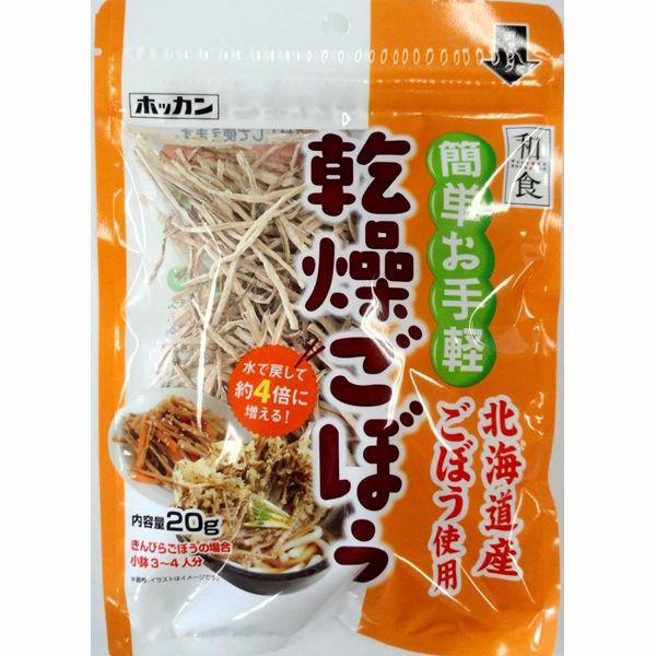 ホッカン 北海道産乾燥ごぼう 公式通販 20g 超激得SALE