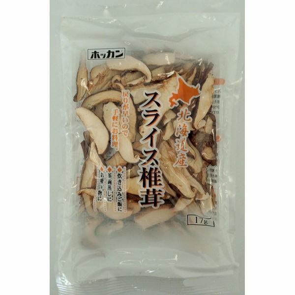 並行輸入品 ホッカン 北海道産スライス椎茸 17g 40%OFFの激安セール