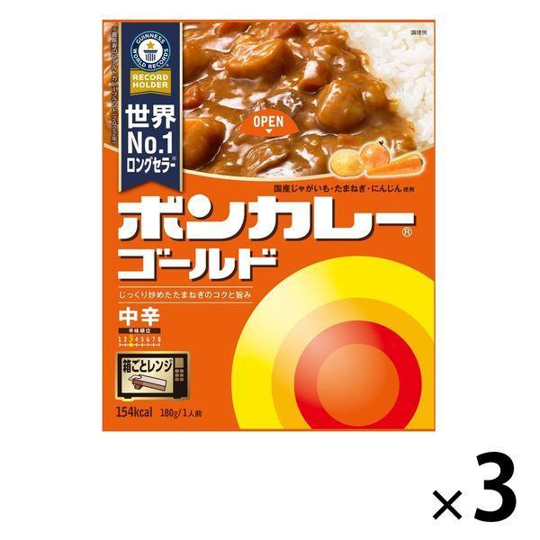 激安 ボンカレーゴールド ラッピング無料 中辛 1セット レンジ対応 大塚食品 3食入